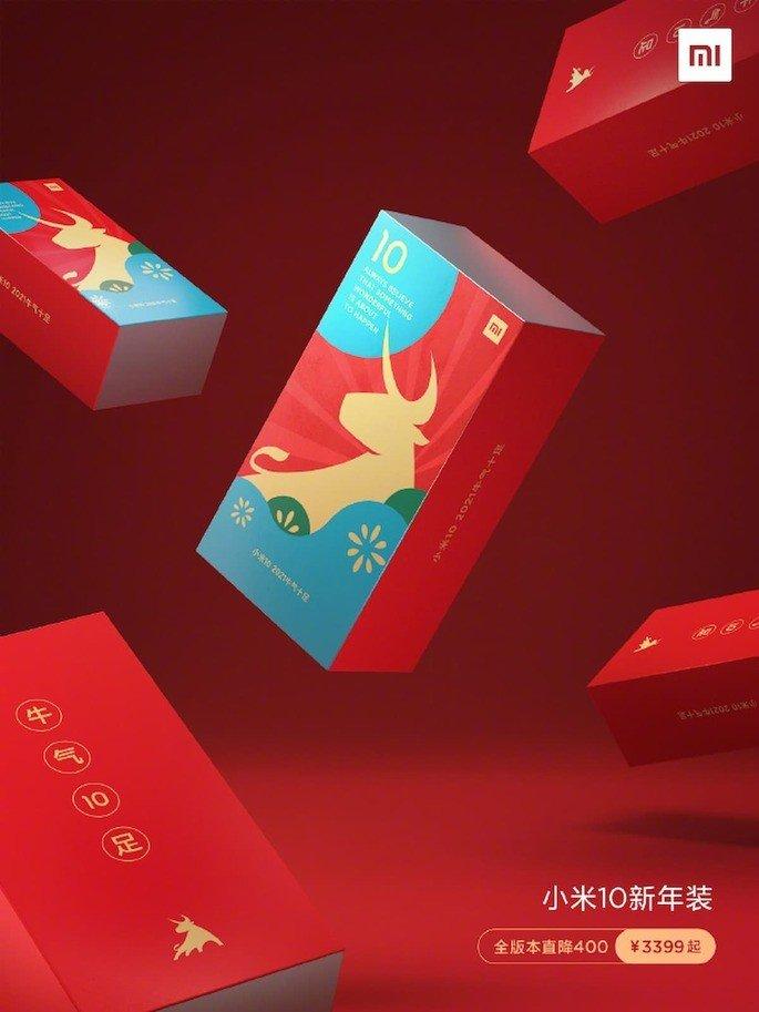 Xiaomi Mi 10 2021 New Year Edition será lançado na China por 438 €