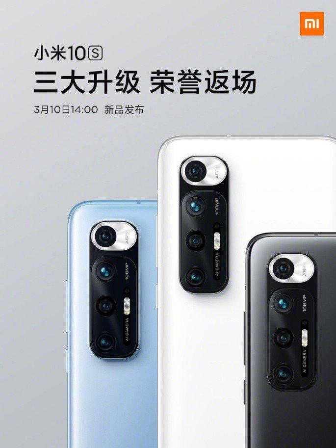 Xiaomi Mi 10S confirmado em cartaz