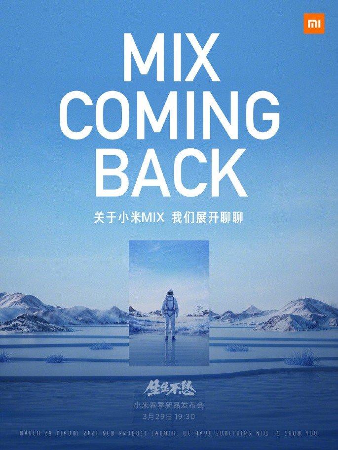 Xiaomi Mi MIX regressa a 29 de março