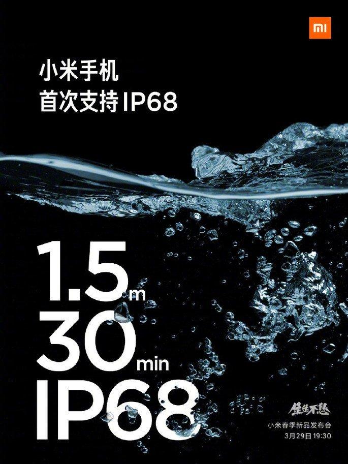 Xiaomi Mi 11 Ultra terá a desejada certificação IP68