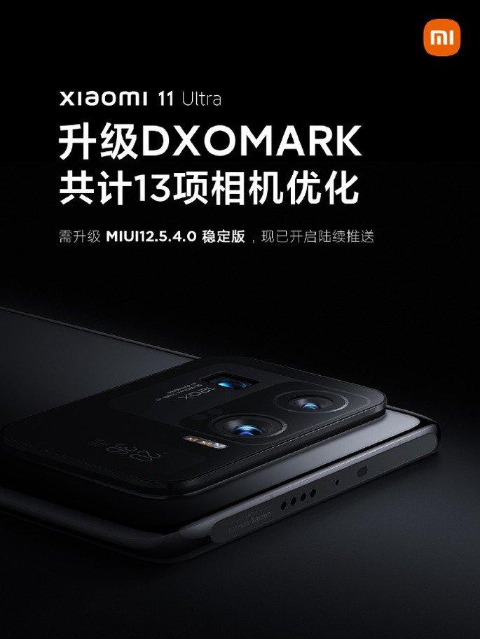 """Xiaomi Mi 11 Ultra recebeu a versão da MIUI que lhe deu o título de """"melhor câmara"""" na DxOMark"""