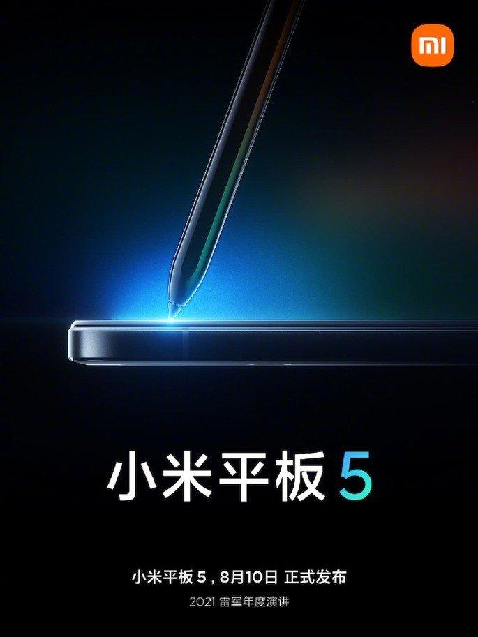 Xiaomi Mi Pad 5 chega a 10 de agosto. Esta é a primeira imagem