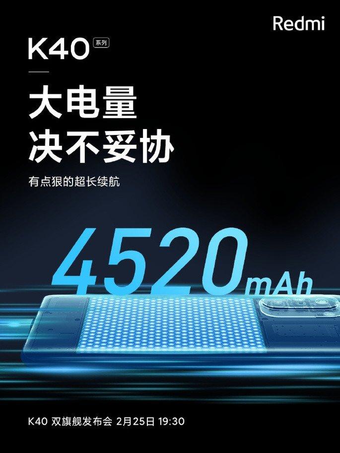 Bateria de 4520mAh confirmada nos Redmi K40