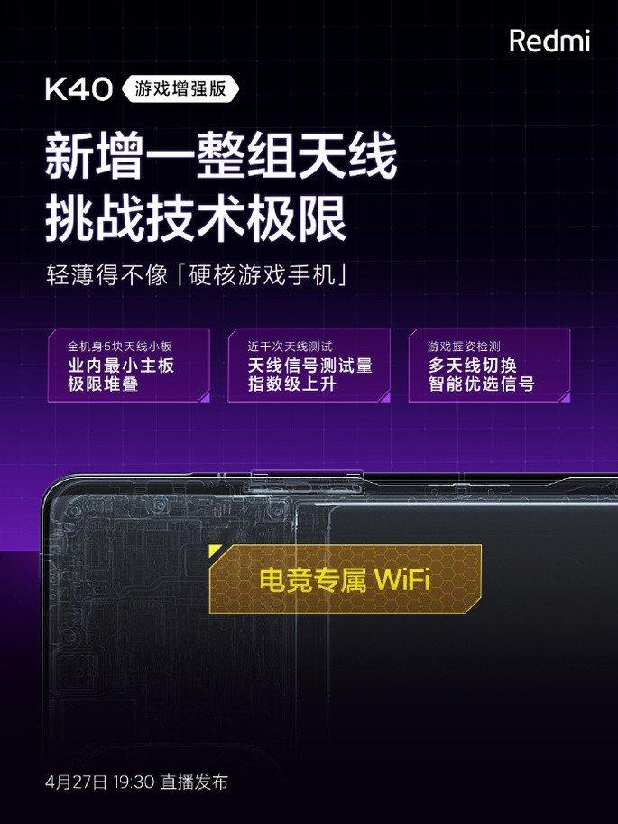 Redmi K40 Gaming com 12 antenas para alto desempenho