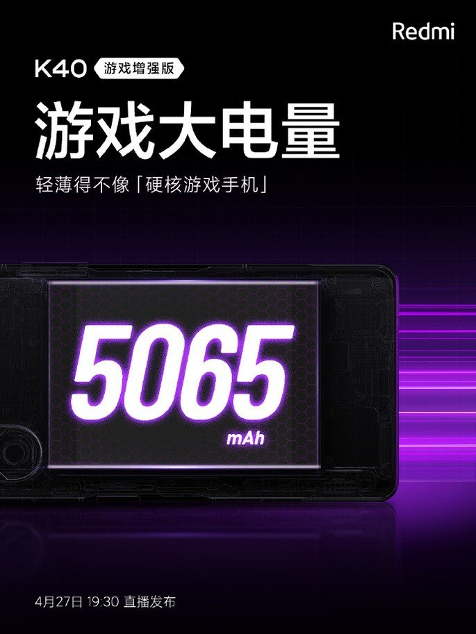 Bateria de 5065mAh garantida no Redmi K40 Gaming