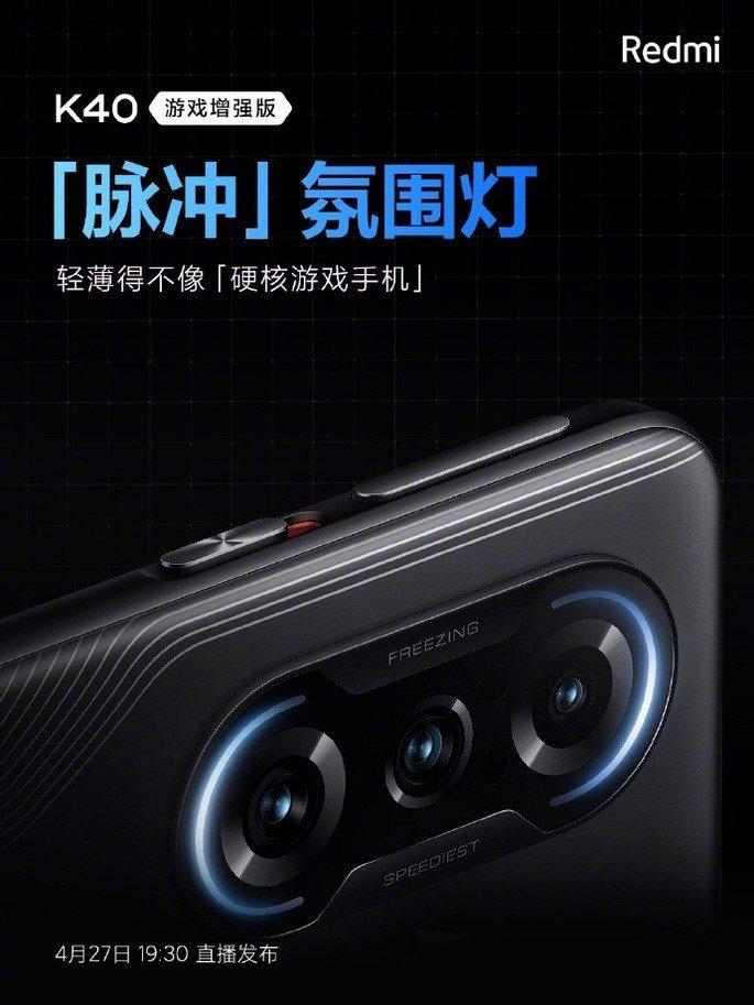 LED de notificações do Redmi K40 Gaming