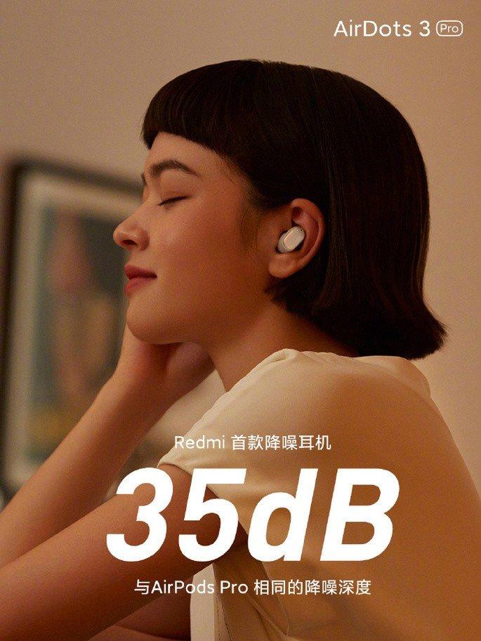 Xiaomi redmi airdots pro