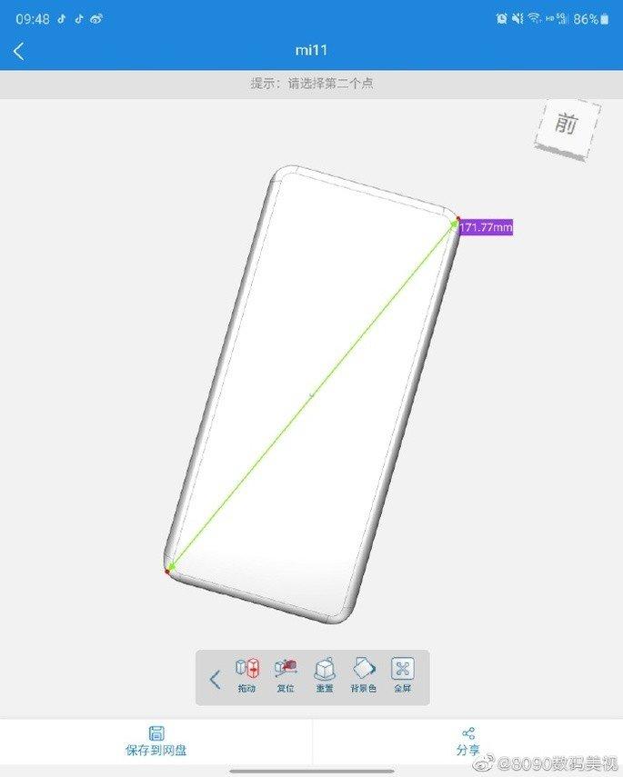 Alegado esquema do ecrã do Xiaomi Mi 11 Pro