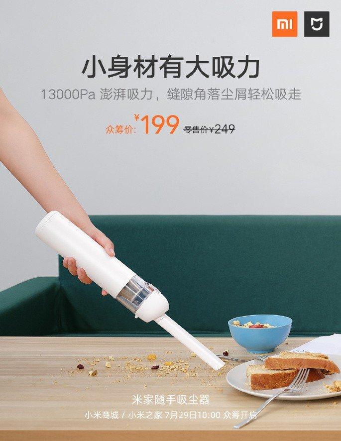 Xiaomi Mijia Portable Vacuum Cleaner