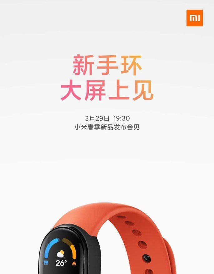 Cartaz da Xiaomi Mi Band 6