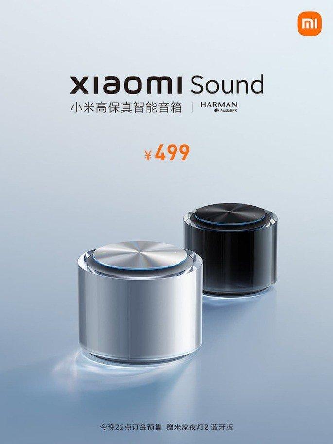 Esta é a Xiaomi Sound