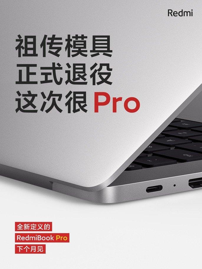 Primeira imagem oficial do Xiaomi RedmiBook Pro