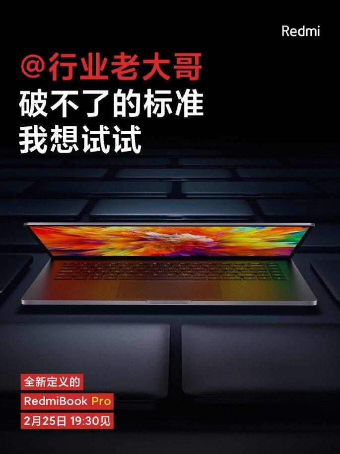O design do novo RedmiBook Pro