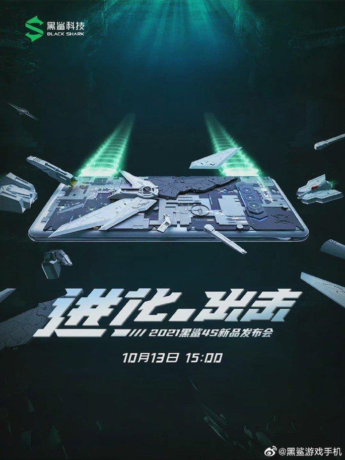 Este é o primeiro cartaz do Xiaomi Black Shark 4S