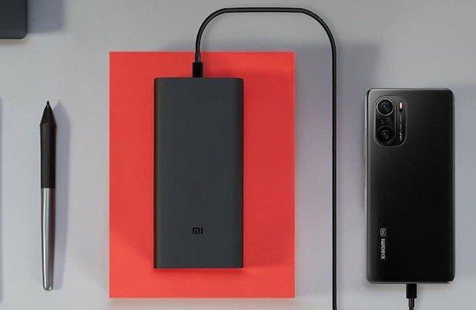 Xiaomi Mi Power Bank Hypersonic
