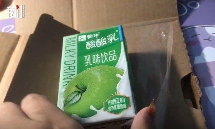 Liu encomendou um iPhone 12 Pro Max, mas recebeu isto