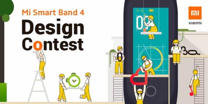 xiaomi mi smart band 4 concurso de design