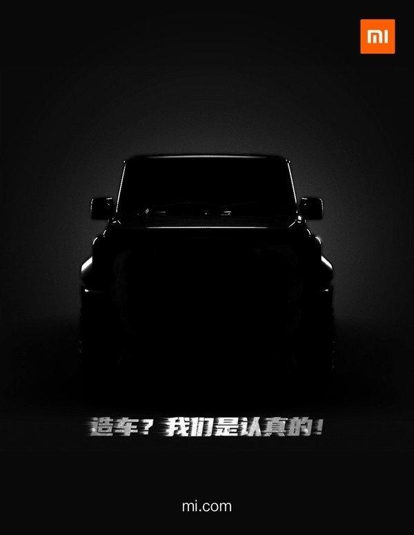 Xiaomi Mi Car, Suzuki Jimmy