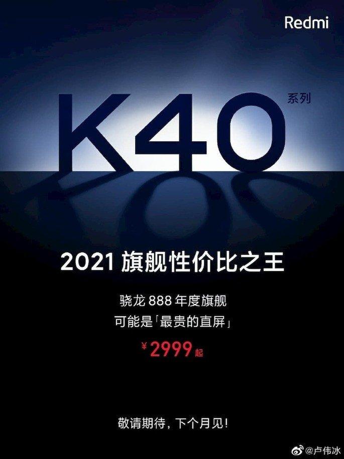 Xiaomi Redmi K40 chegam em fevereiro.