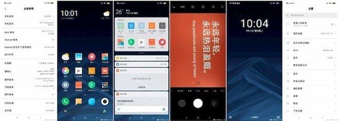 Android Q no Xiaomi Mi 9