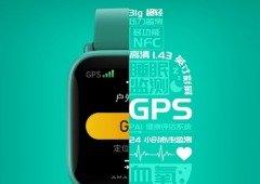 Amazfit lançará versão melhorada do smartwatch Bip U na próxima semana