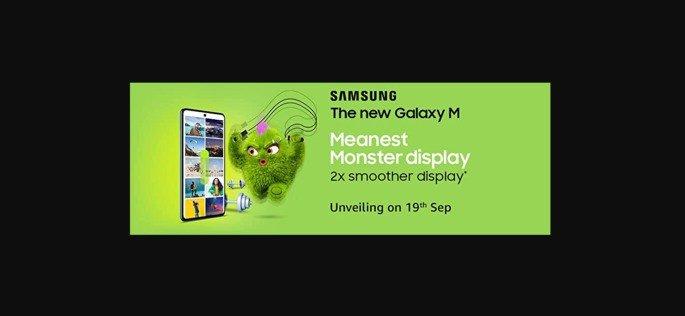 Amazon Samsung Galaxy M52 5G
