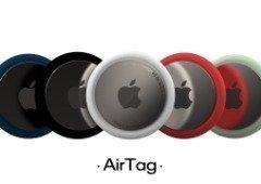 Apple AirTags: localizador está prestes a ser lançado