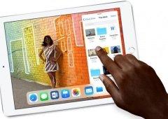 Apple quer criar um novo terminal iOS tão inovador como o iPhone