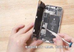 Apple iPhone 12 Mini é desmontado e mostra-nos as diferenças do seu interior