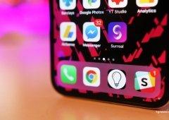 Apple deverá proporcionar aplicações universais a partir de 2021