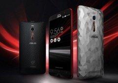 Asus ZenFone 2 Deluxe Special Edition com processador Intel Z3590