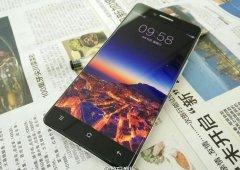 Oppo R7 sem bezels em várias fotografias e vídeo #chinaaopoder