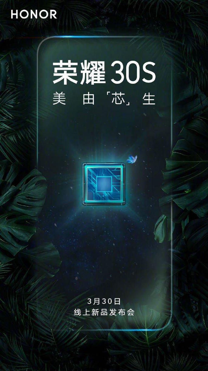 Huawei Honor 30S 30 de março