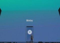 Samsung Bixby: o Google Goggles com comandos de voz