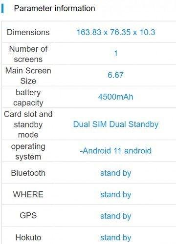 Xiaomi: Black Shark 4 foi certificado na TENAA