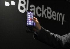 Mulher do CEO da BlackBerry está a traí-lo com Android