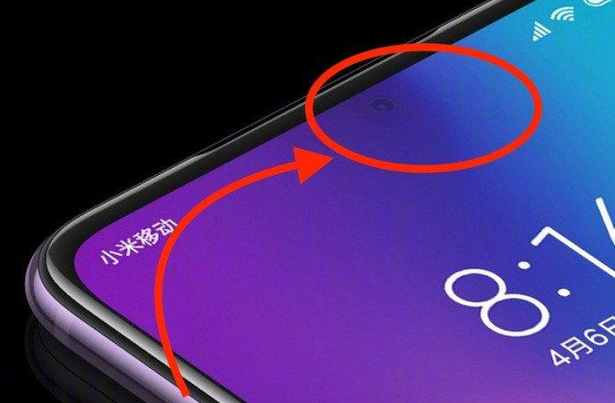 Xiaomi câmara dentro de ecrã