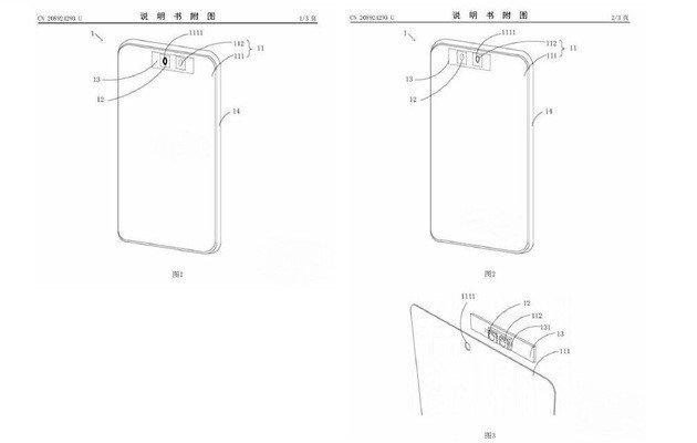 Patente Xiaomi
