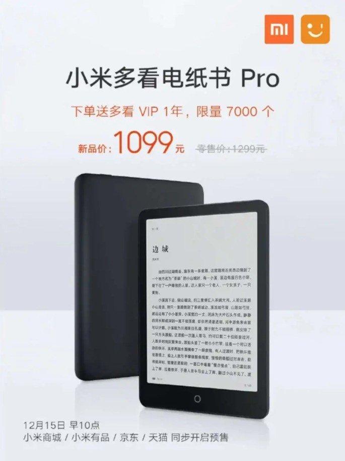 Primeiro cartaz oficial do Xiaomi