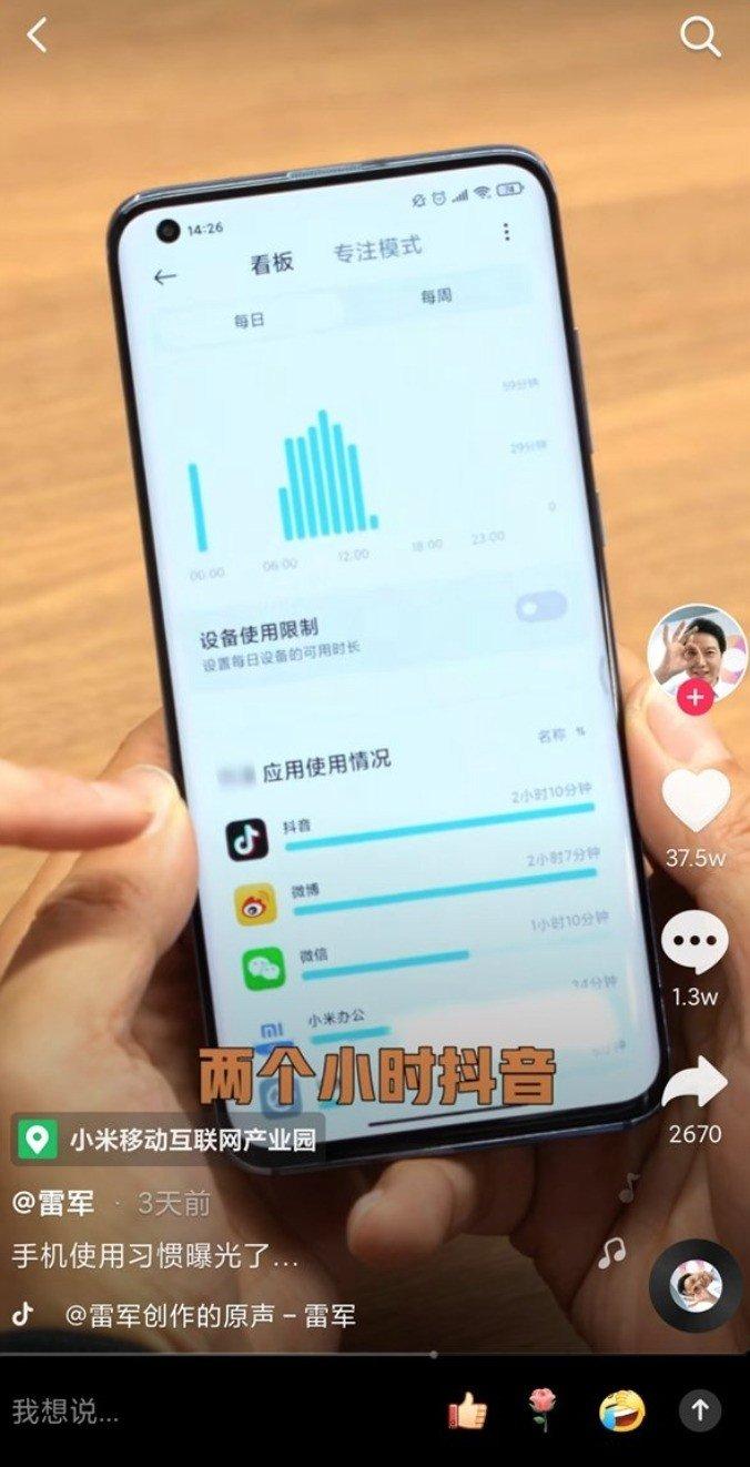 Captura de ecrã que revela as apps mais usadas por Lei Jun no smartphone