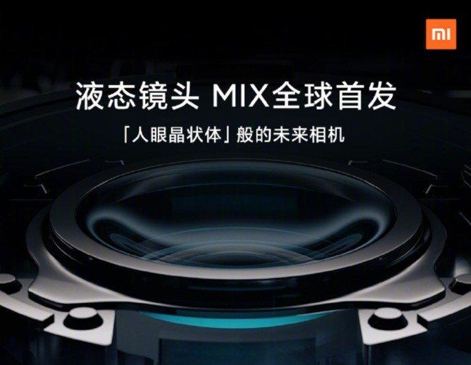 Xiaomi Mi MIX terá lentes líquidas