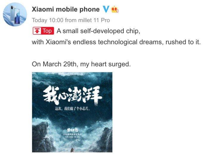 Xiaomi anuncia lançamento de novo processador