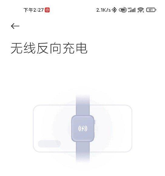 Smartwatch da Xiaomi com carregamento sem fios a caminho? Crédito: Digital Chat Station