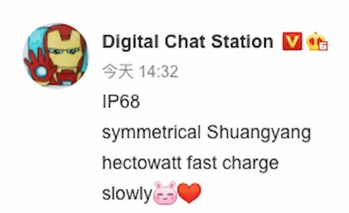 Certificação IP68 em próximo smartphone da Redmi. Crédito: Digital Chat Station