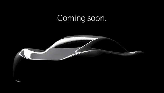 Carro OnePlus