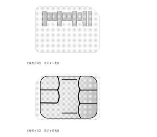 Cartão SIM Xiaomi