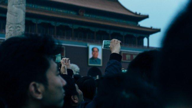 China cidade proibida