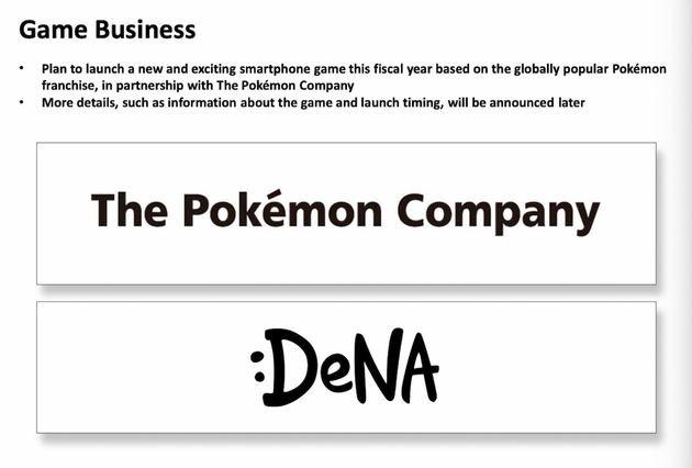 dena relatório contas 2018 pokémon company