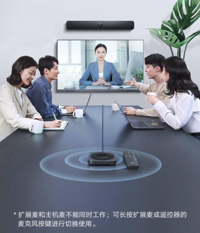Xiaomi Audio and Video Conference Speaker