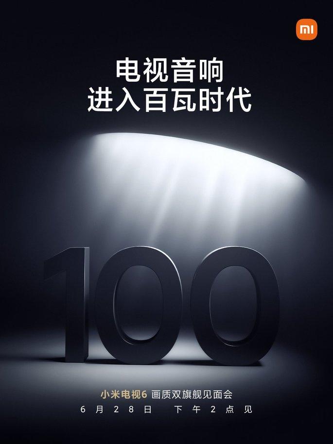 Xiaomi Mi TV 6 terão versão com 100W de potência